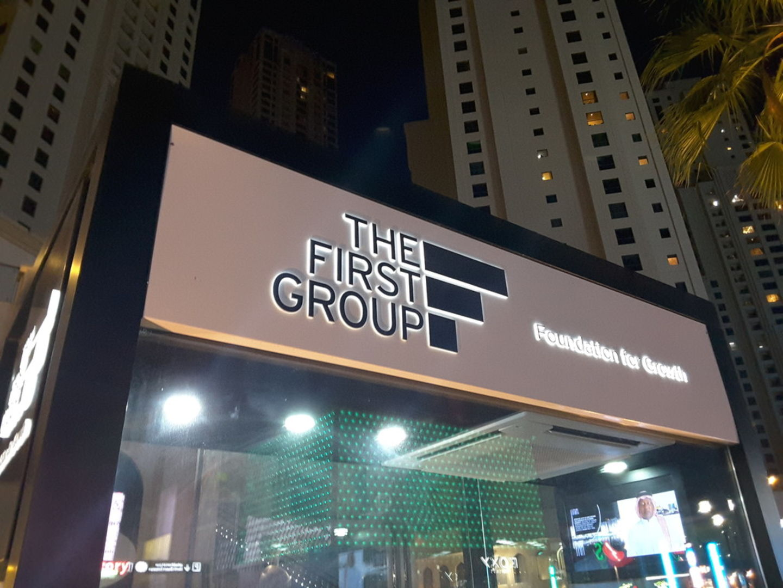 HiDubai-business-the-first-group-kiosk-finance-legal-legal-services-jumeirah-beach-residence-marsa-dubai-dubai-2
