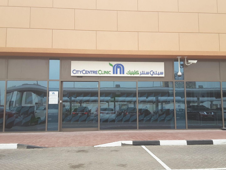 HiDubai-business-city-center-clinic-beauty-wellness-health-hospitals-clinics-dubai-biotechnology-research-park-al-barsha-south-2-dubai