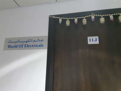 World Of Electricals, (Oil & Gas Companies) in Jumeirah Lake