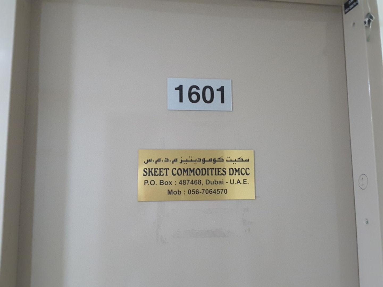 HiDubai-business-skeet-commodities-dmcc-b2b-services-distributors-wholesalers-jumeirah-lake-towers-al-thanyah-5-dubai-2