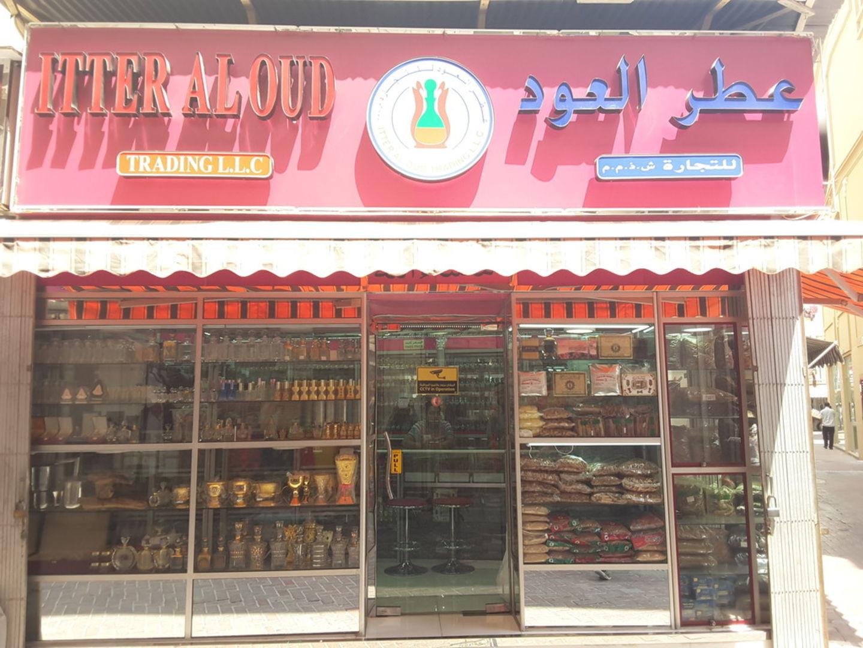 HiDubai-business-itter-al-oud-trading-shopping-beauty-cosmetics-stores-al-daghaya-dubai