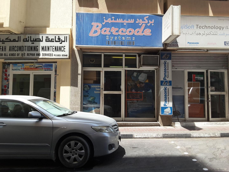 HiDubai-business-barcode-systems-b2b-services-distributors-wholesalers-meena-bazar-al-souq-al-kabeer-dubai-2