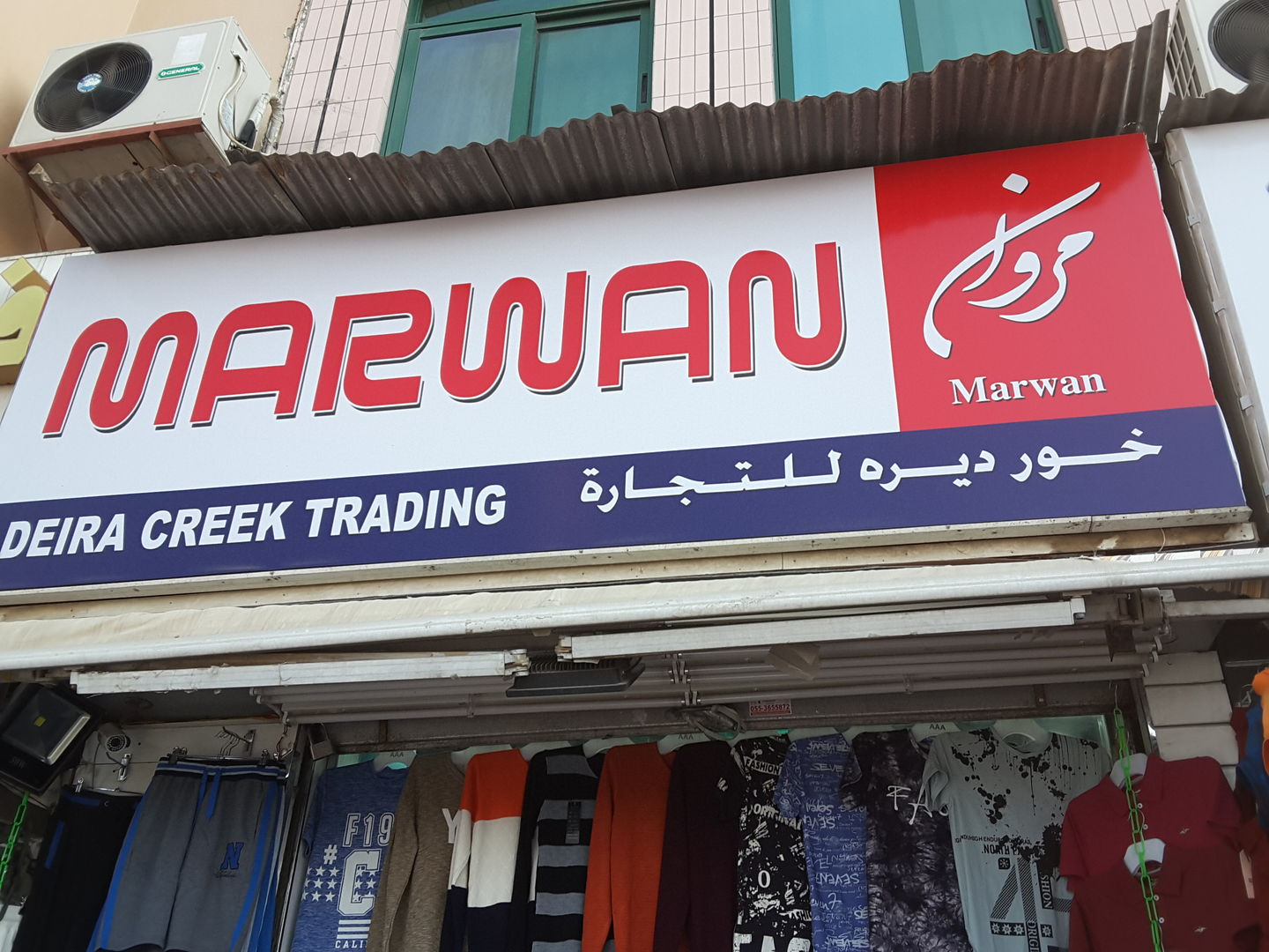 HiDubai-business-deira-creek-trading-shopping-apparel-al-daghaya-dubai-2