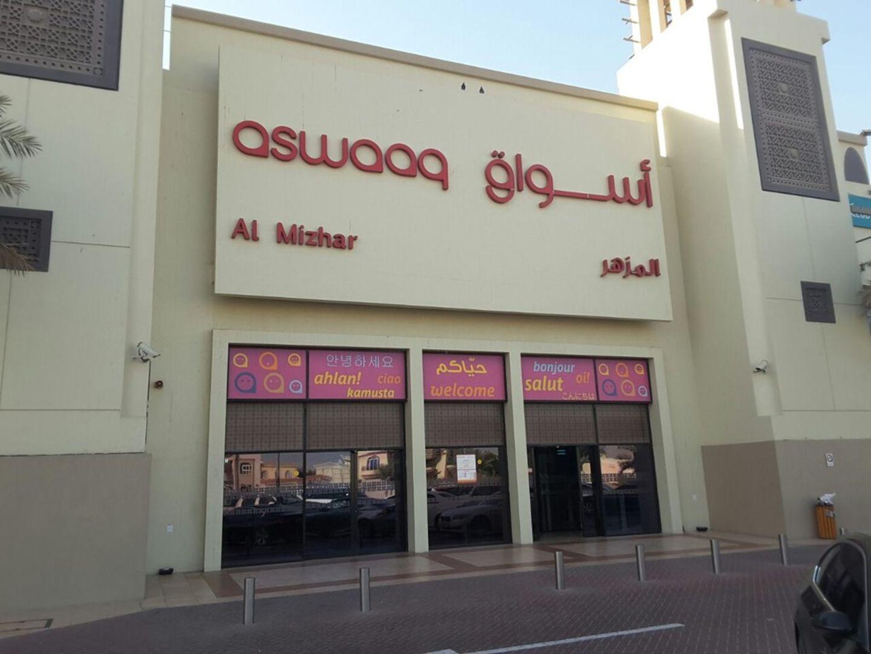 HiDubai-business-velo-cafe-food-beverage-coffee-shops-al-mizhar-1-dubai-2