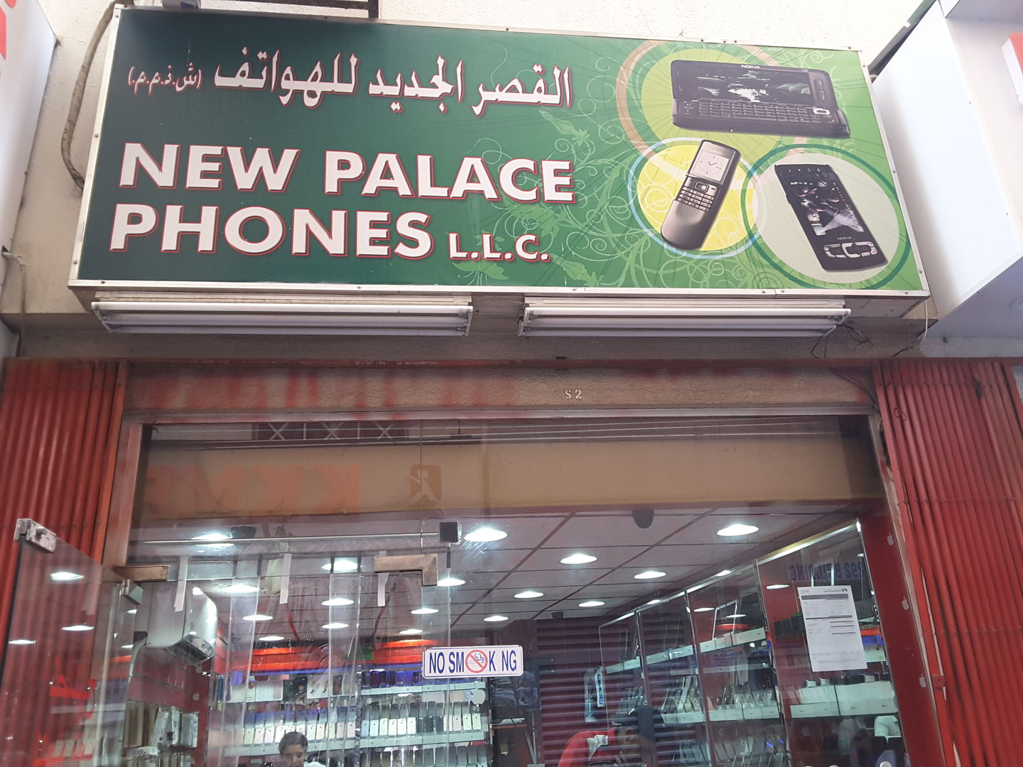 HiDubai-business-new-palace-phones-shopping-consumer-electronics-al-murar-dubai-2