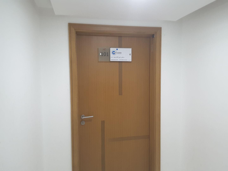 HiDubai-business-samvruddhi-technologies-b2b-services-it-services-al-raffa-al-raffa-dubai-2