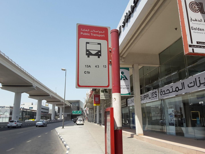 HiDubai-business-hor-al-anz-mashreq-bank-2-bus-stop-transport-vehicle-services-public-transport-hor-al-anz-dubai-2