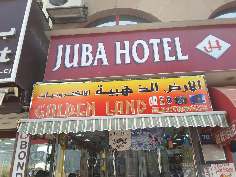 HiDubai-business-golden-land-electronics-shopping-watches-eyewear-al-ras-dubai-2