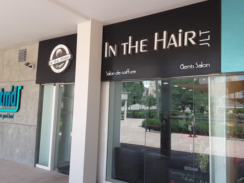 HiDubai-business-in-the-hair-beauty-wellness-health-beauty-salons-jumeirah-lake-towers-al-thanyah-5-dubai-2