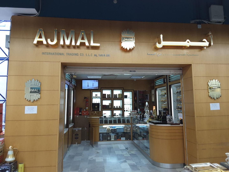 HiDubai-business-ajmal-perfumes-shopping-beauty-cosmetics-stores-jumeirah-3-dubai