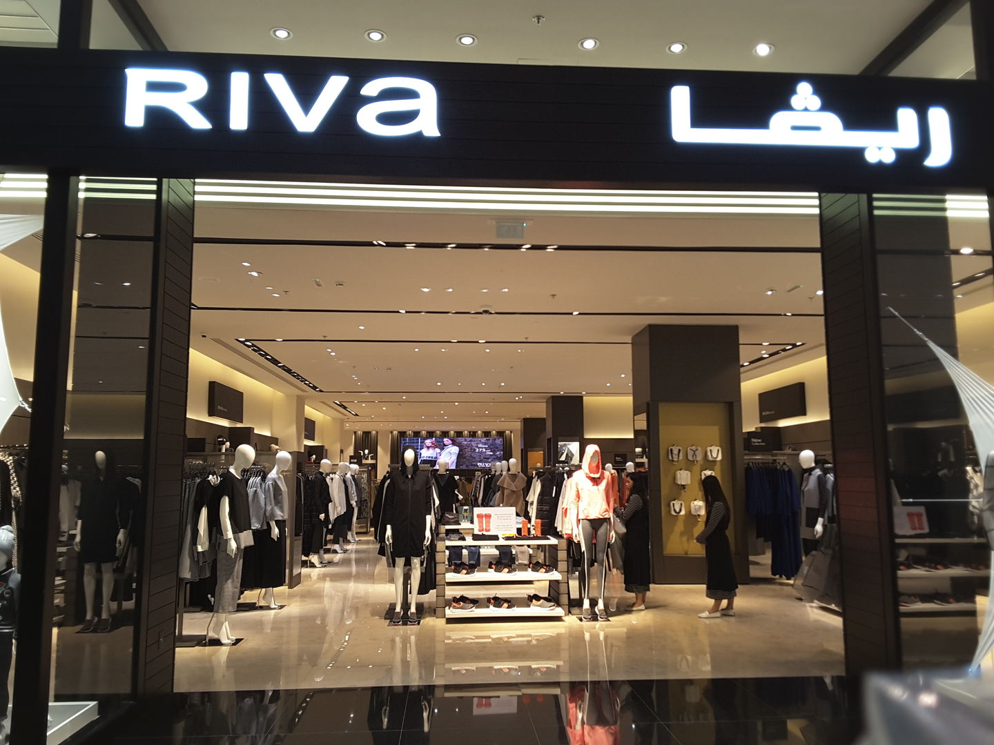 HiDubai-business-riva-shopping-apparel-mirdif-dubai-2