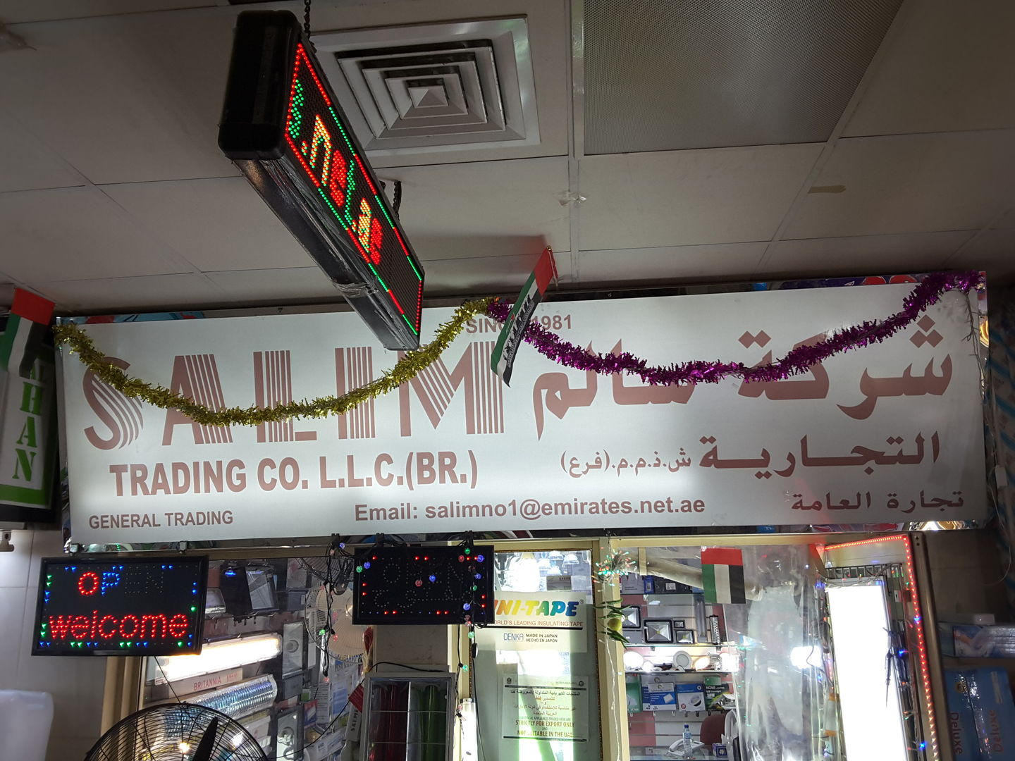 HiDubai-business-salim-trading-b2b-services-distributors-wholesalers-al-sabkha-dubai-2