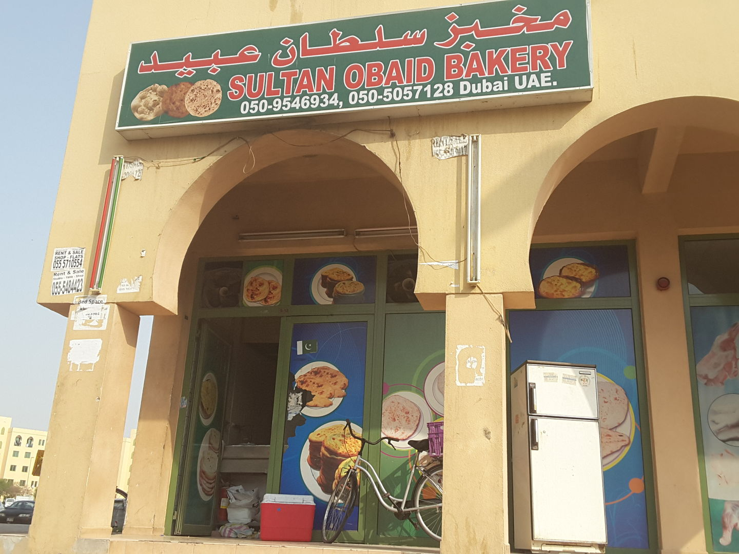 HiDubai-business-sultan-obaid-bakery-food-beverage-bakeries-desserts-sweets-international-city-warsan-1-dubai-4