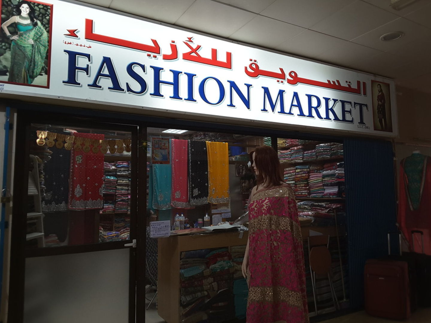 HiDubai-business-fashion-market-b2b-services-distributors-wholesalers-meena-bazar-al-souq-al-kabeer-dubai-2