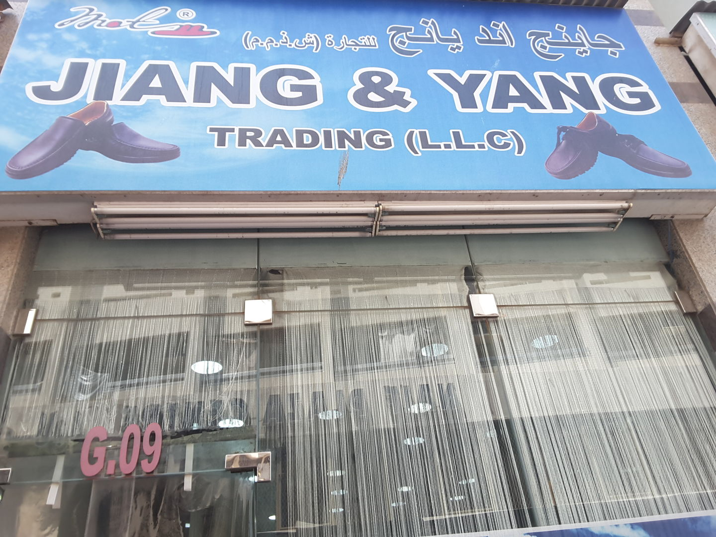 HiDubai-business-jiang-yang-trading-b2b-services-distributors-wholesalers-baniyas-square-dubai-2