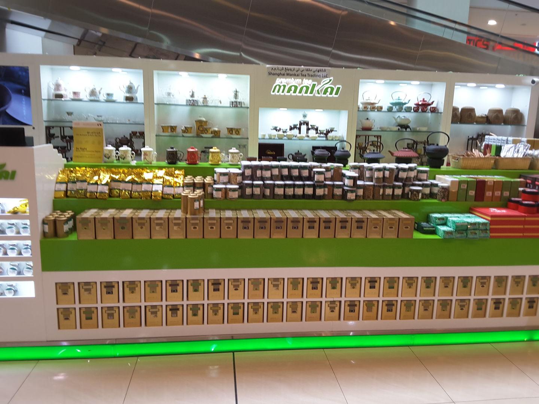 HiDubai-business-shanghai-mankai-tea-trading-al-barsha-2-dubai-1