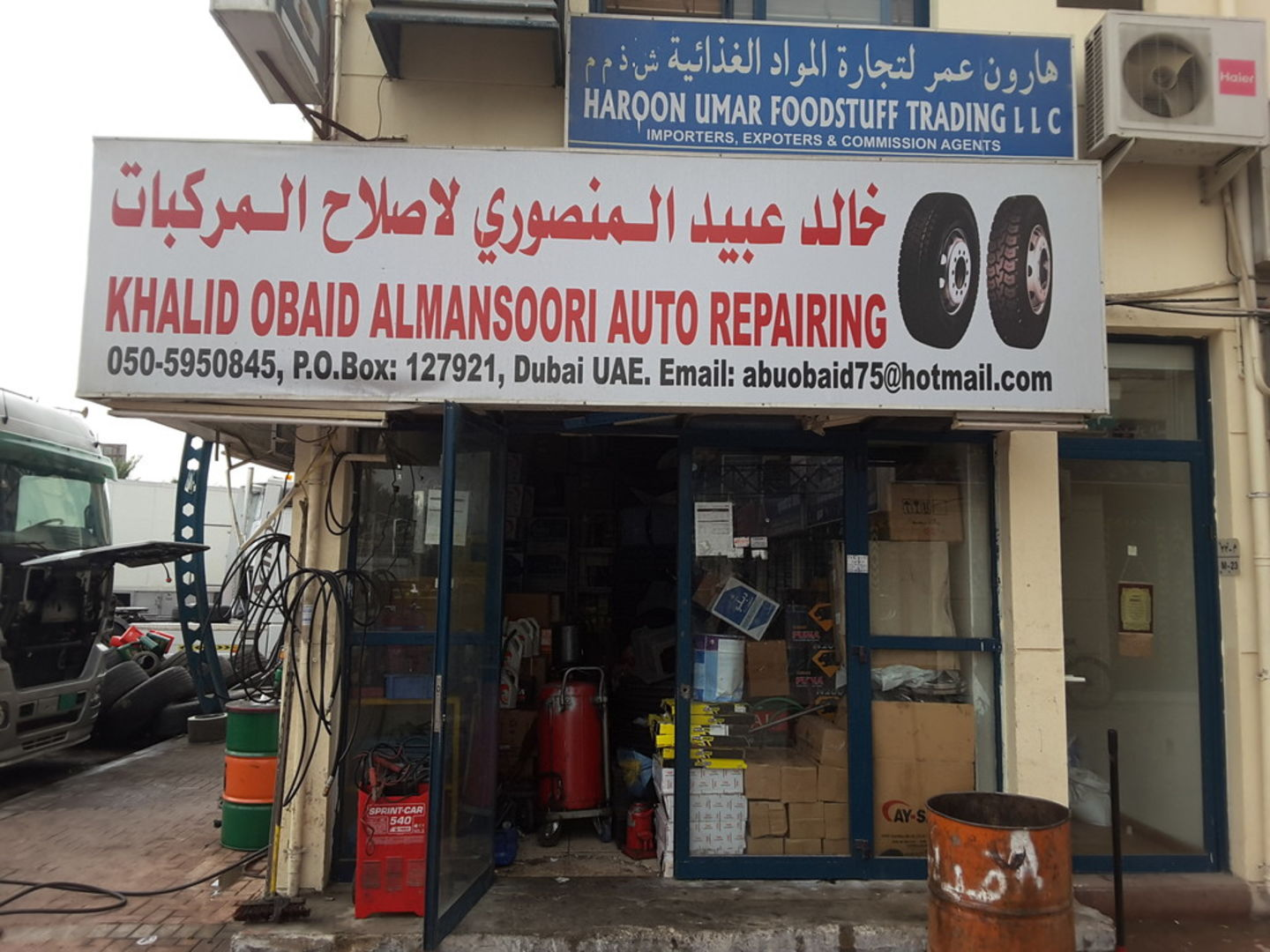 HiDubai-business-khalid-obaid-almansoori-auto-repairing-transport-vehicle-services-heavy-vehicles-sales-services-ras-al-khor-industrial-3-dubai-2