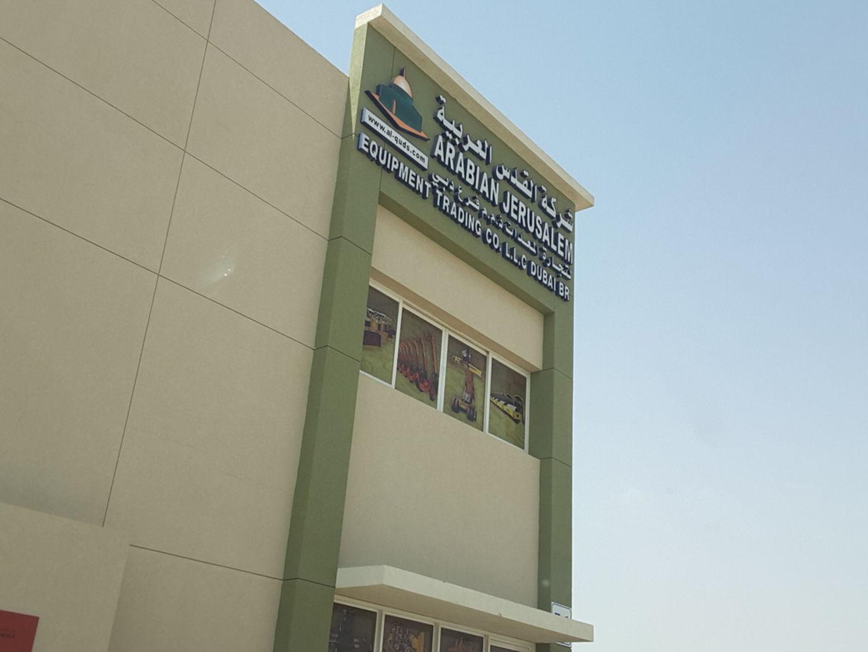 HiDubai-business-arabian-jerusalem-equipment-trading-transport-vehicle-services-heavy-vehicles-sales-services-dubai-outsource-zone-al-rowaiyah-3-dubai-2