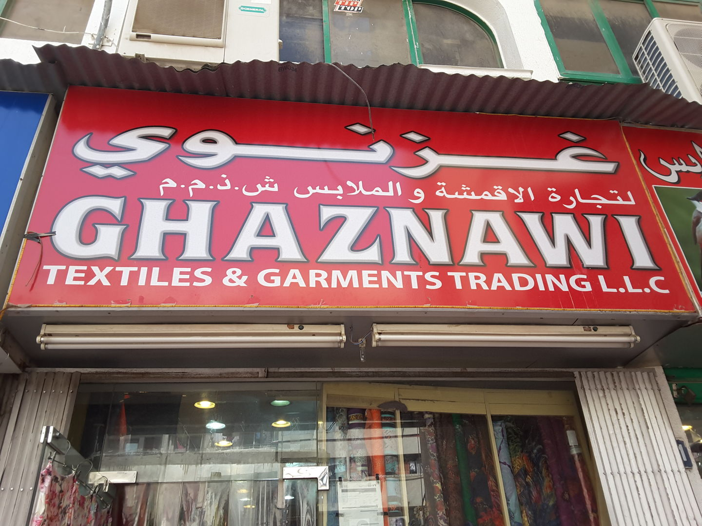 HiDubai-business-ghaznawi-textiles-garments-trading-shopping-apparel-al-daghaya-dubai-2