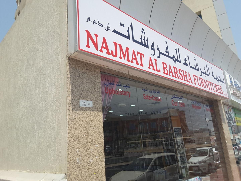 HiDubai-business-najmat-al-barsha-furnitures-shopping-furniture-decor-al-barsha-1-dubai-2