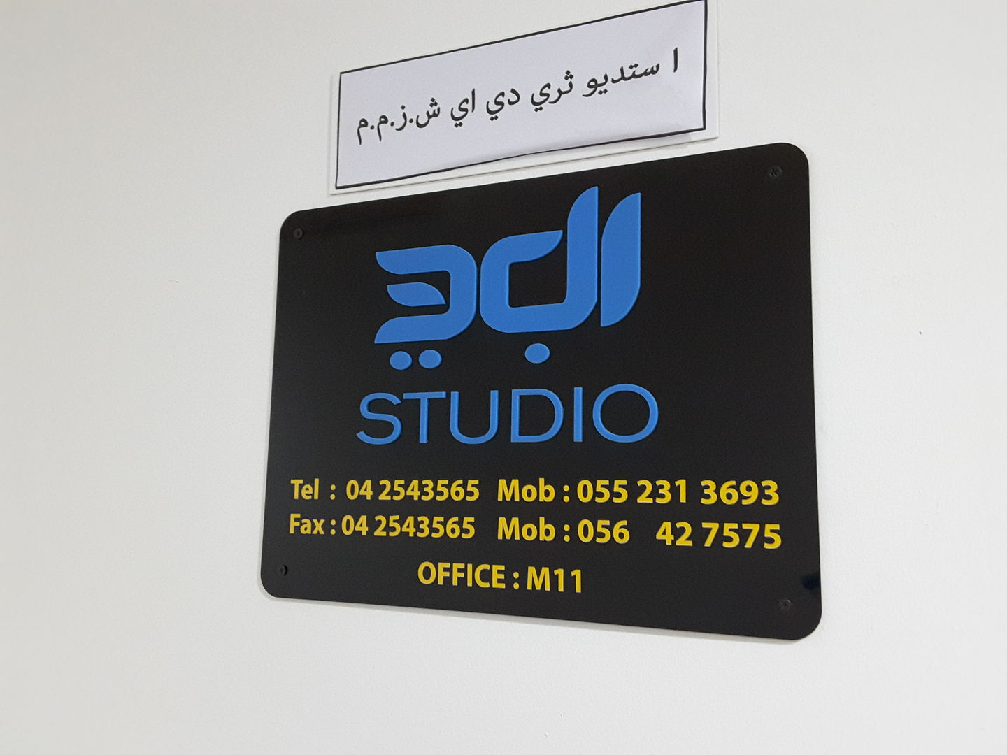 HiDubai-business-3di-studio-media-marketing-it-design-advertising-agency-hor-al-anz-east-dubai-2