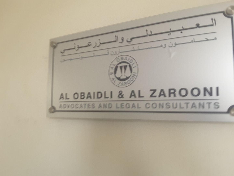 HiDubai-business-al-obaidli-al-zarooni-advocates-legal-consultants-finance-legal-legal-services-riggat-al-buteen-dubai-4