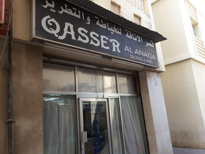 HiDubai-business-qasser-al-anaqa-home-tailoring-al-satwa-dubai-2