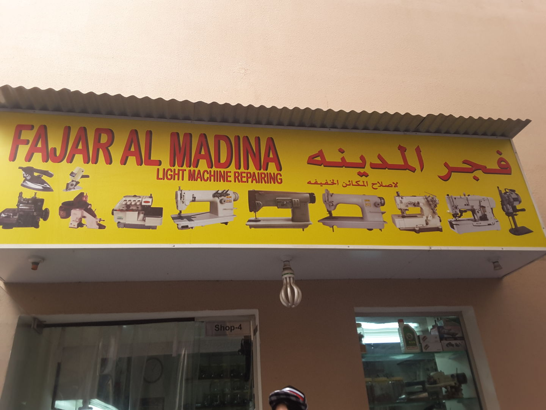 HiDubai-business-fajar-al-madina-light-machine-repairing-home-handyman-maintenance-services-al-murar-dubai-2