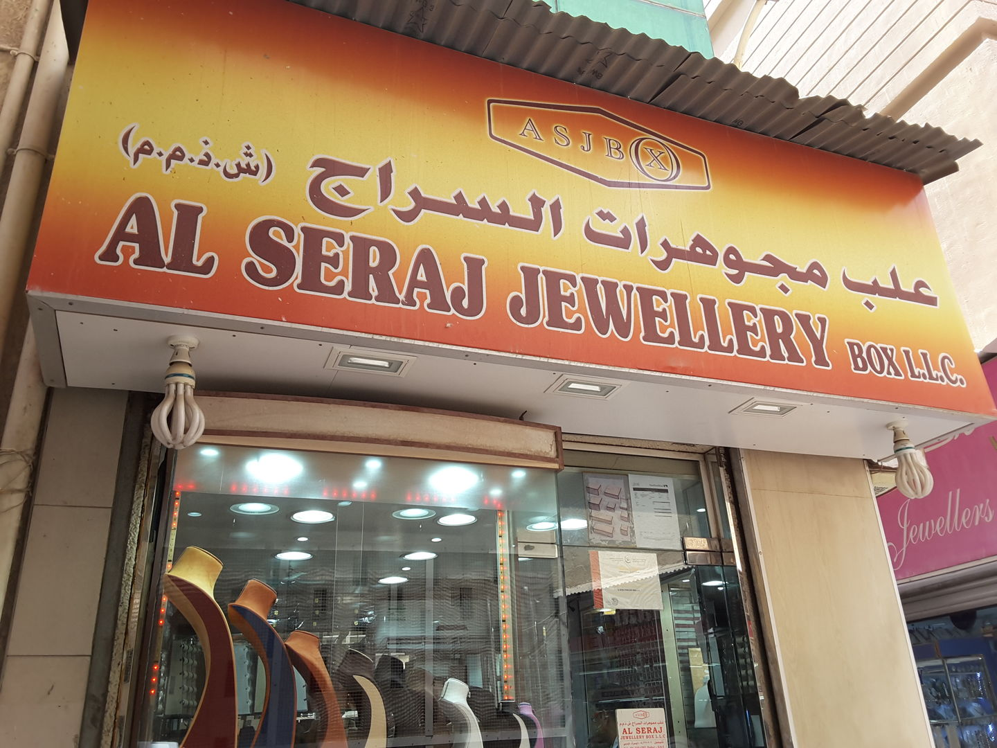 HiDubai-business-al-seraj-jewellery-box-b2b-services-distributors-wholesalers-al-ras-dubai-2