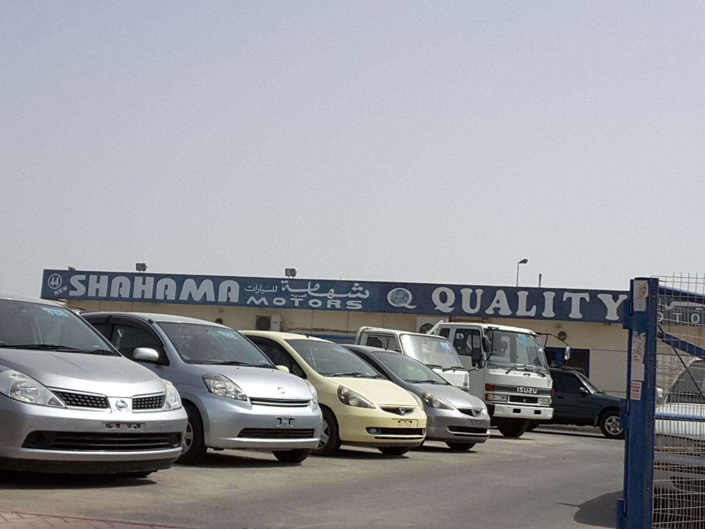 HiDubai-business-new-shahama-motors-transport-vehicle-services-used-car-dealers-ras-al-khor-industrial-3-dubai