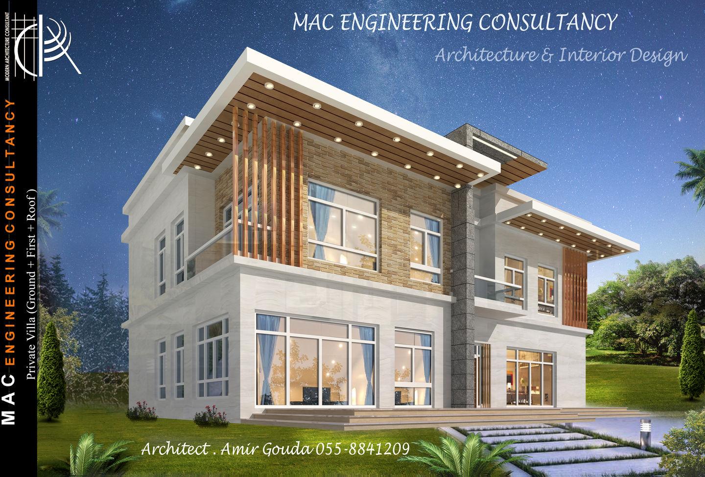 HiDubai-business-m-a-c-engineering-consultancy-construction-heavy-industries-engineers-surveyors-port-saeed-dubai-2