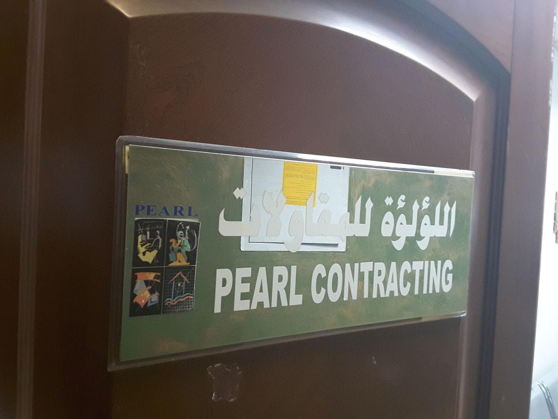 HiDubai-business-pearl-contracting-construction-heavy-industries-construction-renovation-al-raffa-al-raffa-dubai-2