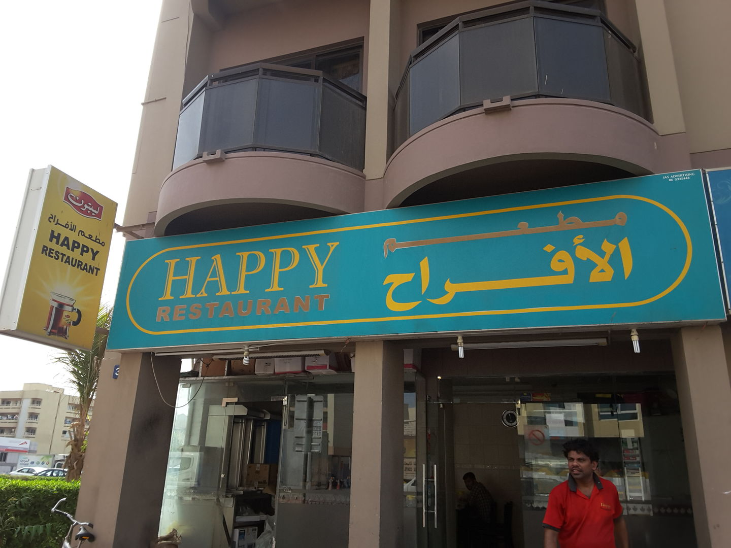 HiDubai-business-happy-restaurant-food-beverage-restaurants-bars-al-karama-dubai-2