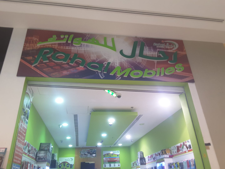 HiDubai-business-rahal-mobiles-shopping-consumer-electronics-al-barsha-2-dubai-2