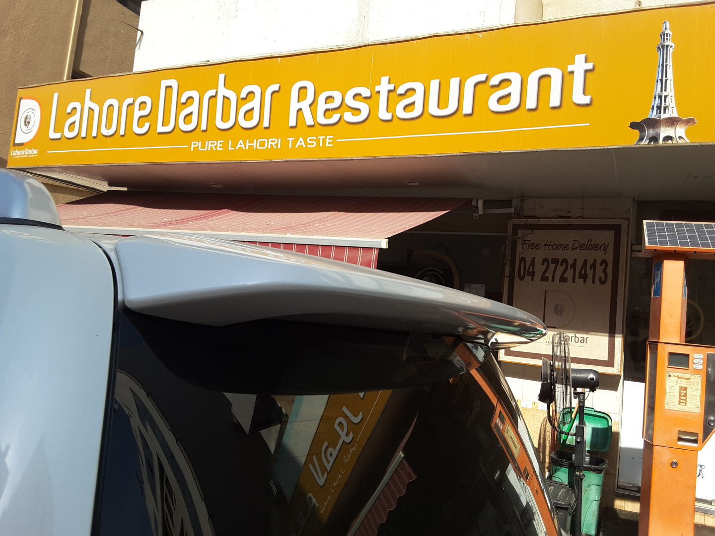HiDubai-business-lahore-darbar-restaurant-food-beverage-restaurants-bars-al-murar-dubai-2