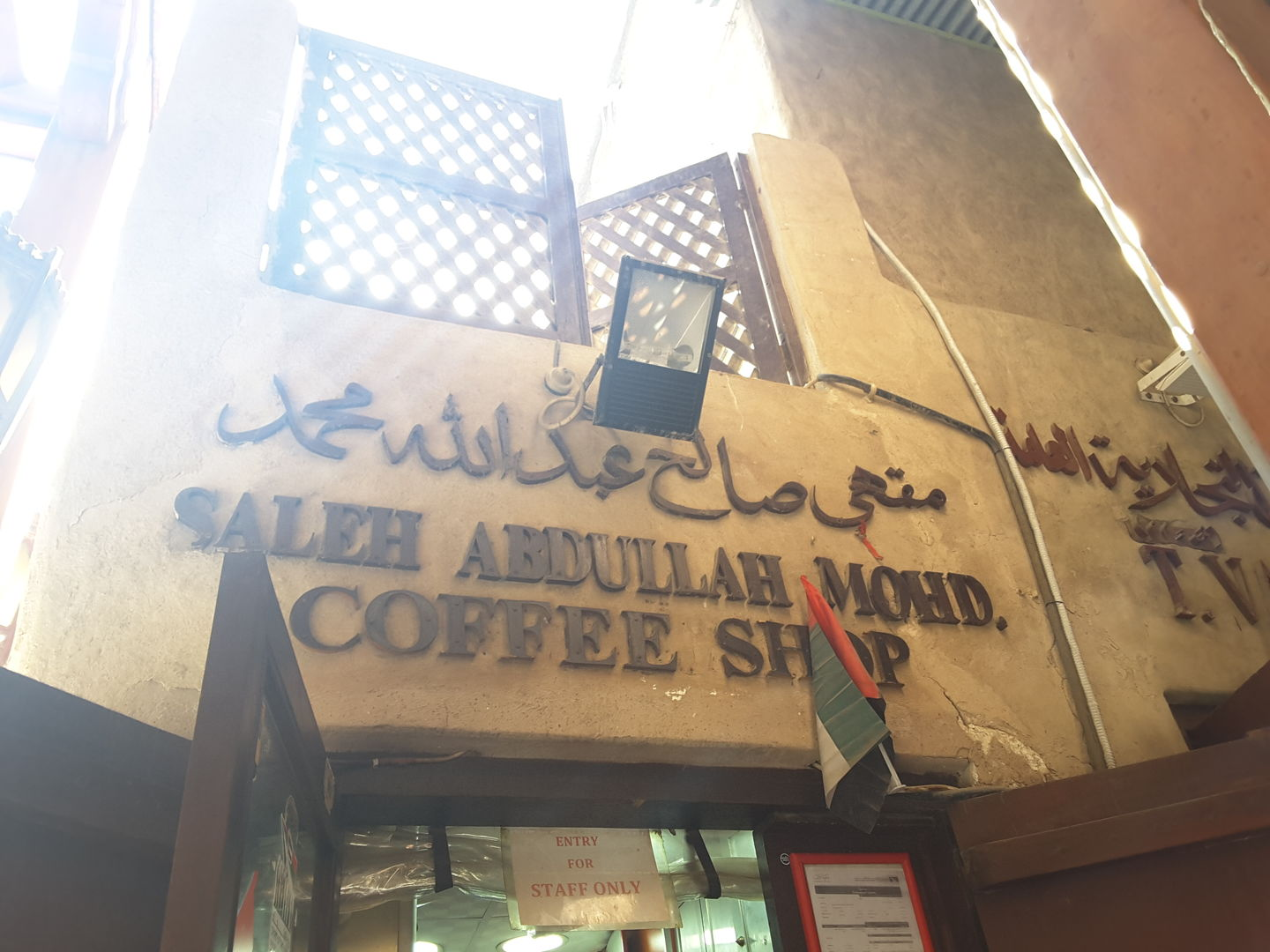 HiDubai-business-saleh-abdulla-mohd-coffee-shop-food-beverage-cafeterias-al-fahidi-al-souq-al-kabeer-dubai-2