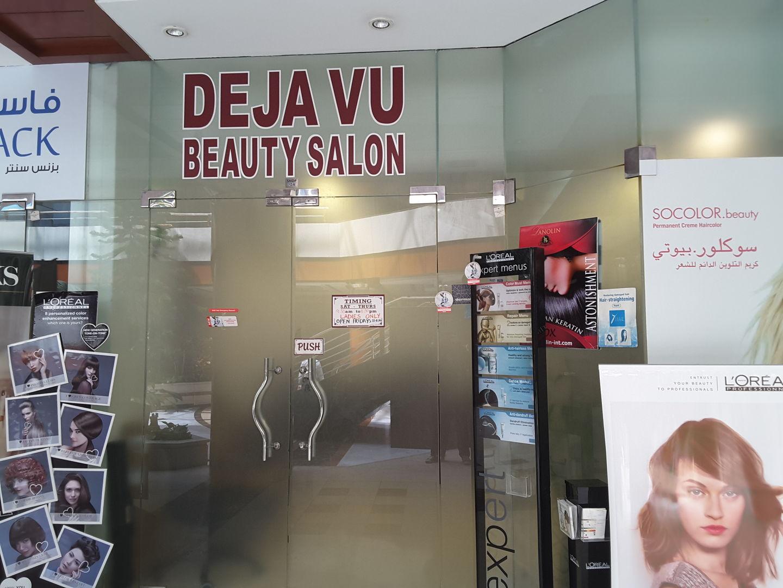 HiDubai-business-dejavu-beauty-salon-beauty-wellness-health-beauty-salons-oud-metha-dubai-2