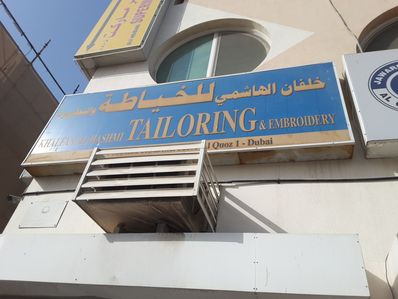HiDubai-business-khalfan-al-hashemi-tailoring-embroidery-home-tailoring-al-quoz-1-dubai-2