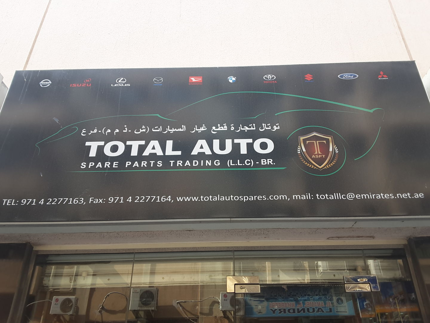HiDubai-business-total-auto-spare-parts-trading-transport-vehicle-services-auto-spare-parts-accessories-naif-dubai-5
