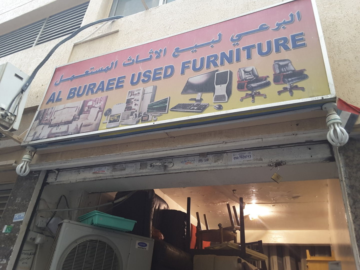 HiDubai-business-al-buraee-used-furniture-shopping-consumer-electronics-naif-dubai-2