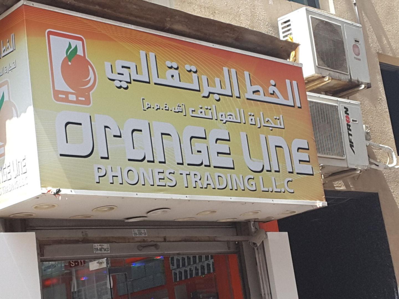 HiDubai-business-orange-line-phones-trading-b2b-services-distributors-wholesalers-ayal-nasir-dubai-8