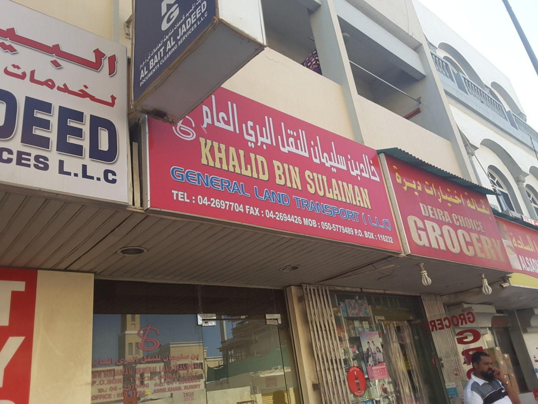 HiDubai-business-khalid-bin-sulaiman-general-land-transport-transport-vehicle-services-specialized-auto-services-hor-al-anz-dubai-2
