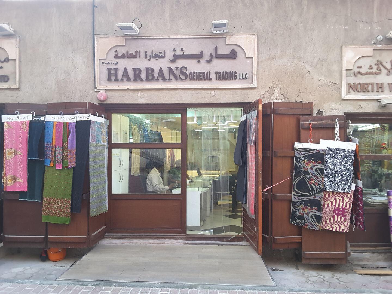 HiDubai-business-harbans-general-trading-b2b-services-distributors-wholesalers-meena-bazar-al-souq-al-kabeer-dubai-2