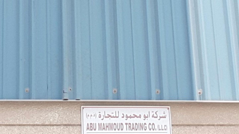 HiDubai-business-abu-mahmoud-trading-b2b-services-distributors-wholesalers-ras-al-khor-industrial-1-dubai-2