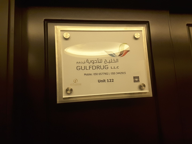 HiDubai-business-gulf-drug-b2b-services-distributors-wholesalers-al-quoz-industrial-3-dubai-2