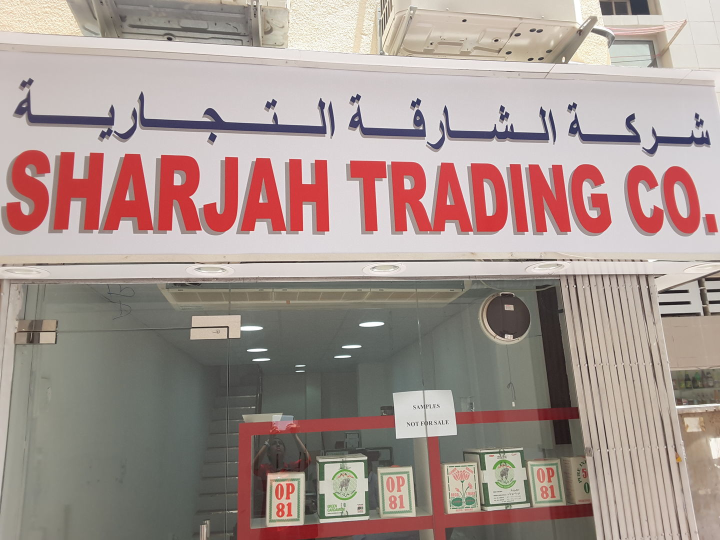 HiDubai-business-sharjah-trading-co-b2b-services-food-stuff-trading-al-ras-dubai-2