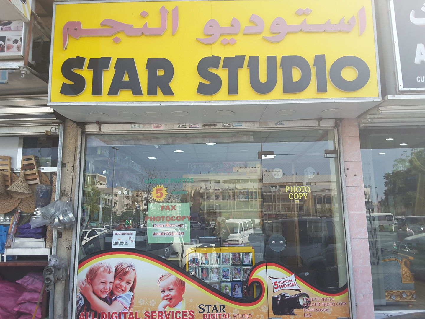 HiDubai-business-star-studio-vocational-services-art-photography-services-al-satwa-dubai-2