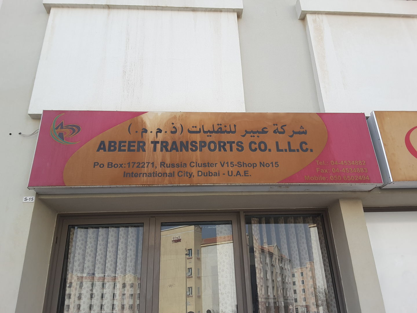 HiDubai-business-a-beer-transports-transport-vehicle-services-heavy-vehicles-rentals-international-city-warsan-1-dubai-2