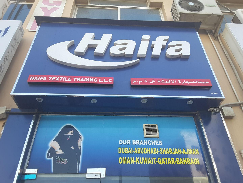 HiDubai-business-haifa-textile-trading-b2b-services-distributors-wholesalers-naif-dubai-2