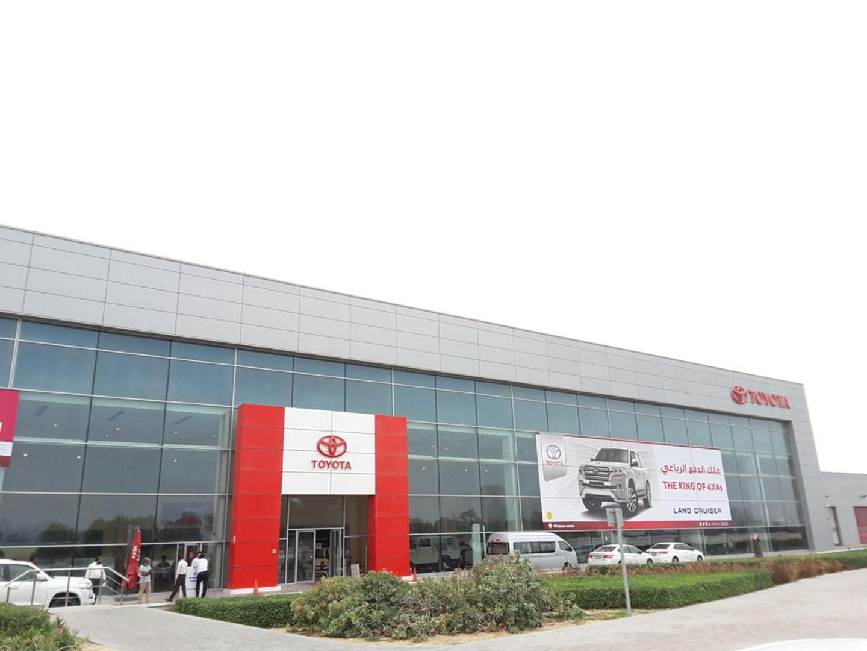 Kelebihan Kekurangan Showroom Toyota Review